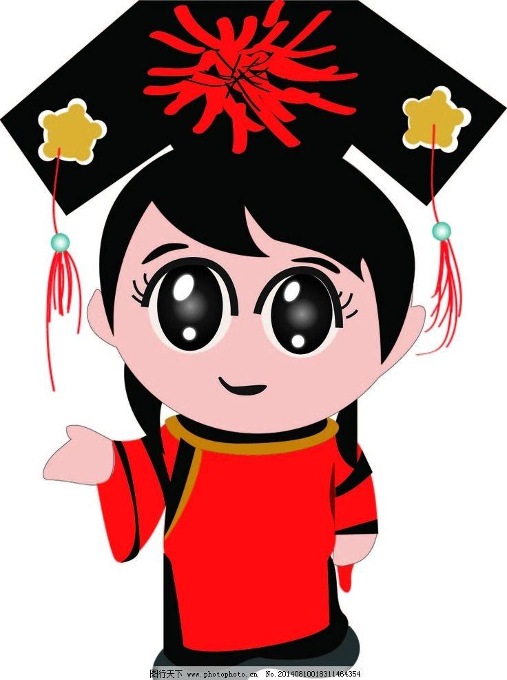 清朝人卡通 脸萌 可爱的卡通人 人物图库 设计 ai 民族服装 格格 动漫