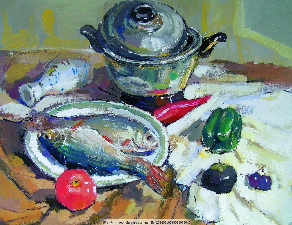 静物食物 美术 水粉画