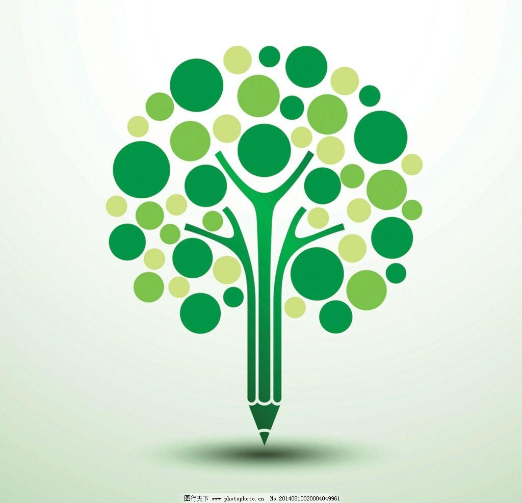 设计图库 标志图标 网页小图标  生态标识 生态图标 生态地球 树木