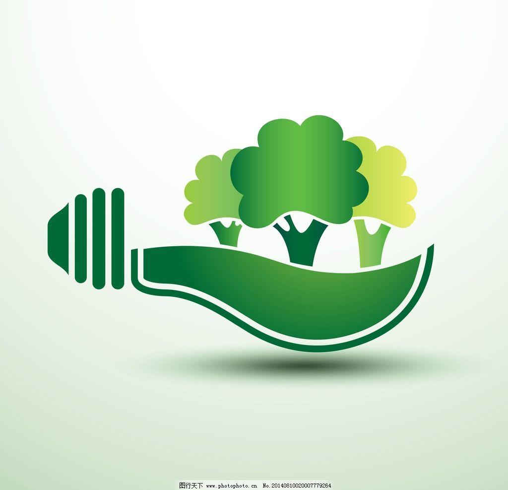 标志图标 网页小图标  生态标识 生态图标 生态地球 电灯 树木 灯泡