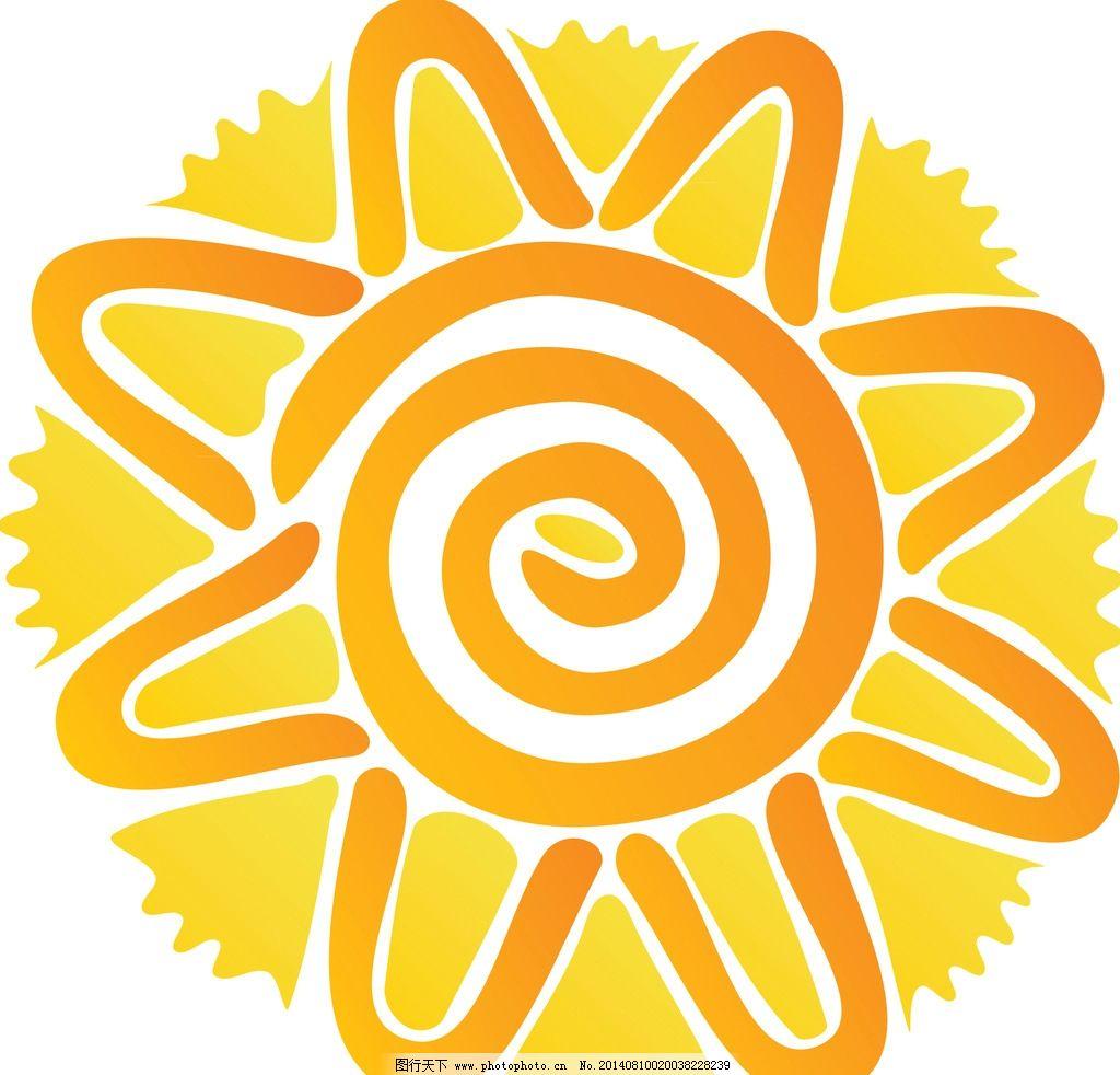 太阳 金黄色 卡通太阳