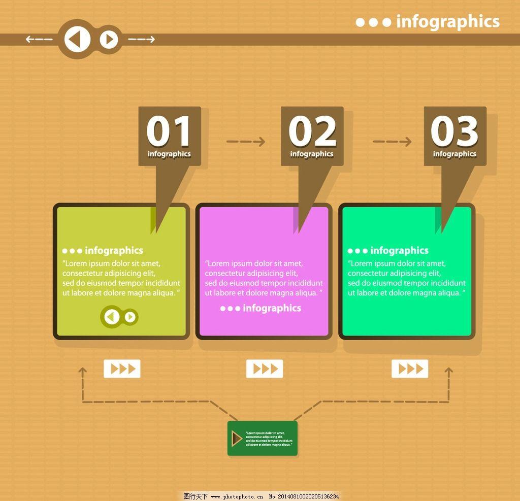 版式设计图片设计公司中国品牌图片