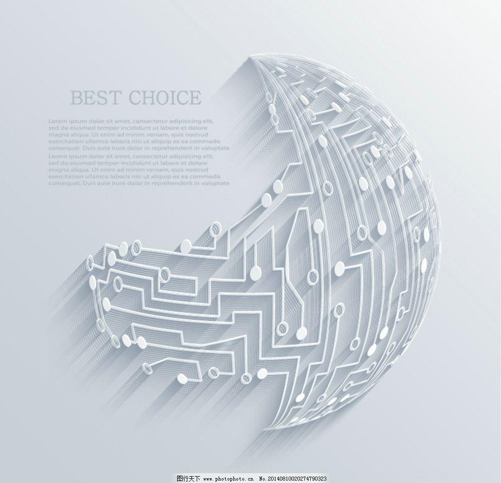 创意图案 立体图案 剪纸图案 剪纸 地球图案 图案设计 时尚设计 背景