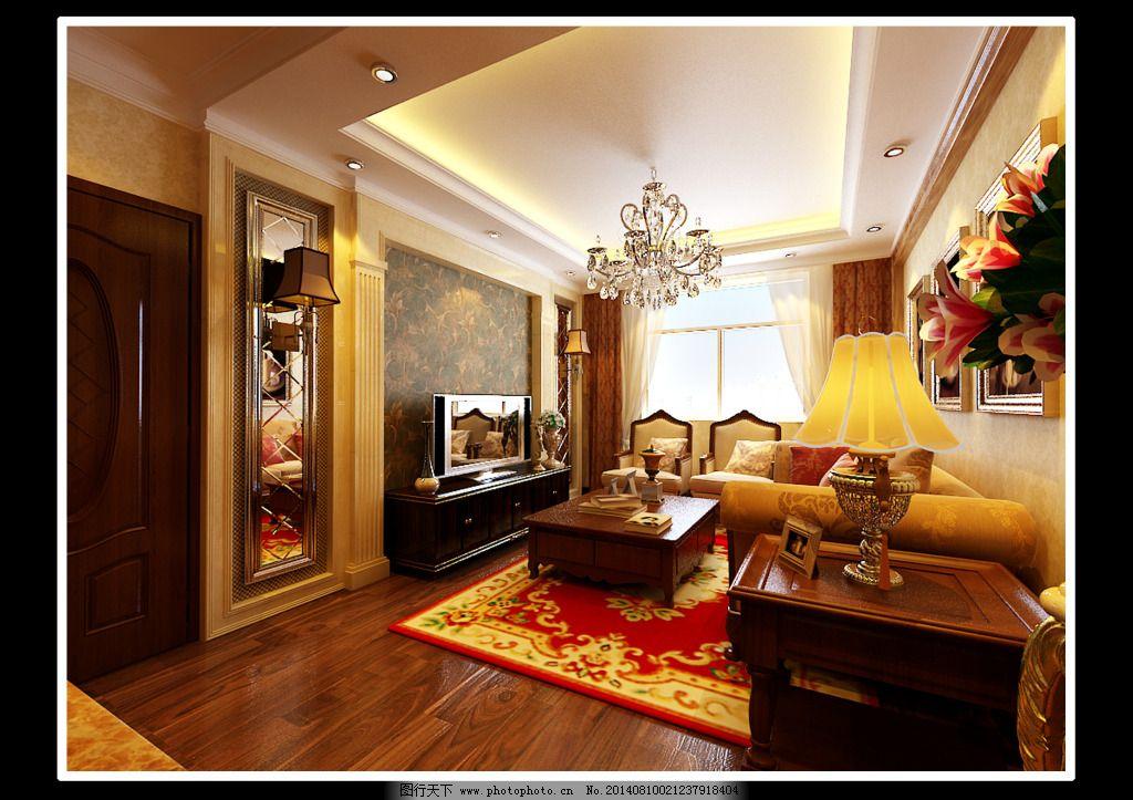 小户型欧式客厅_室内模型
