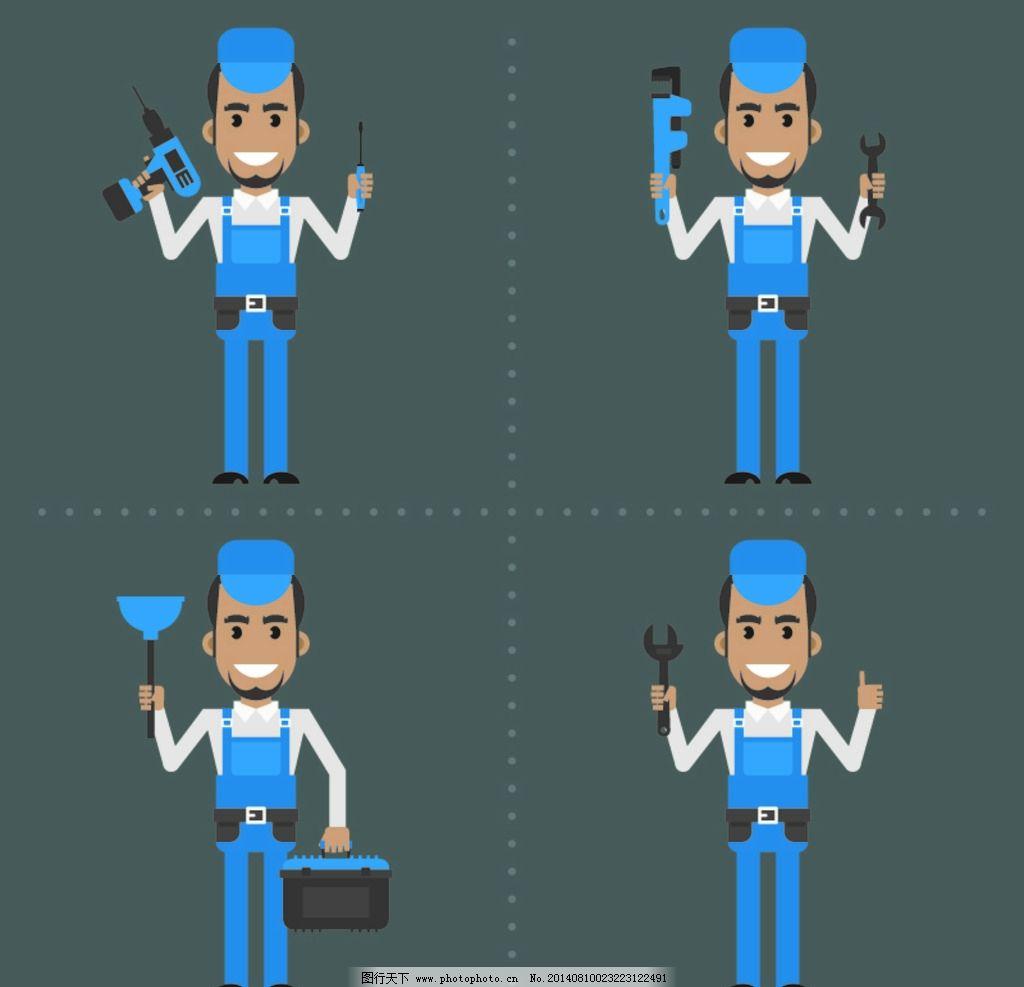 职业人物 卡通人物 装修工人 维修工人 工人 上班族 人物 卡通背景