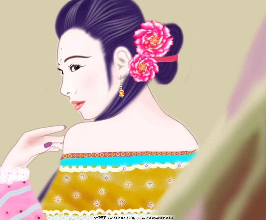 手绘古典美人儿图片