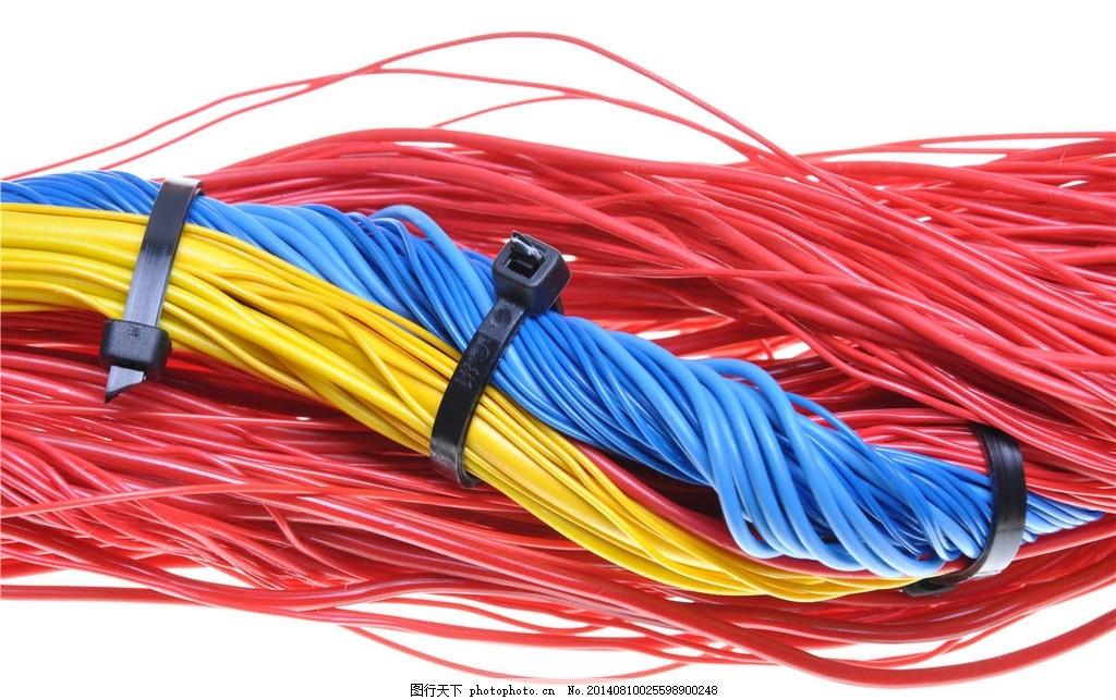 电线线缆 电子元件 电器线缆 家庭电线 生活素材 摄影