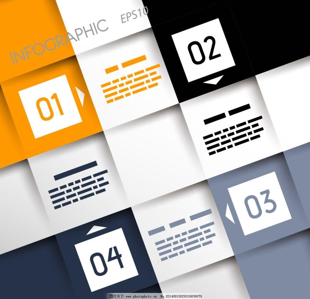 扉页设计 立体图案 立体背景 版式设计 排版 时尚设计 目录设计图片