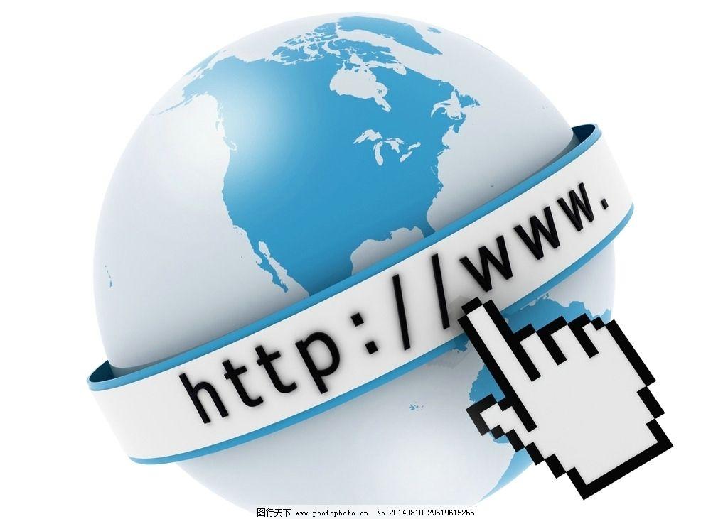 网页搜索图片,浏览器 搜索引擎 网络 地址栏 网