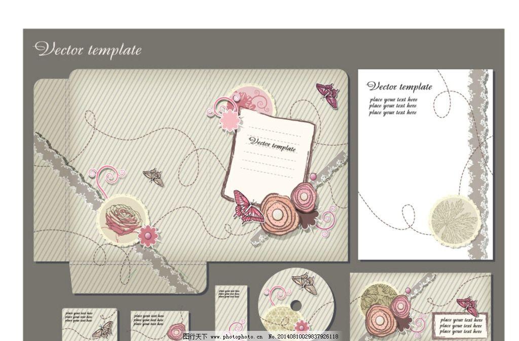 VI模板 花纹 图案设计 名片 信纸 光盘 信封 视觉系统 广告设计