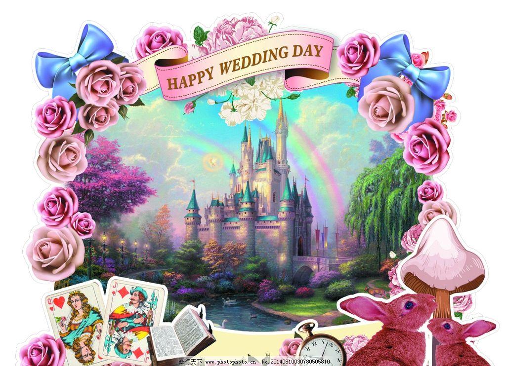 绿野仙踪梦幻城堡图片