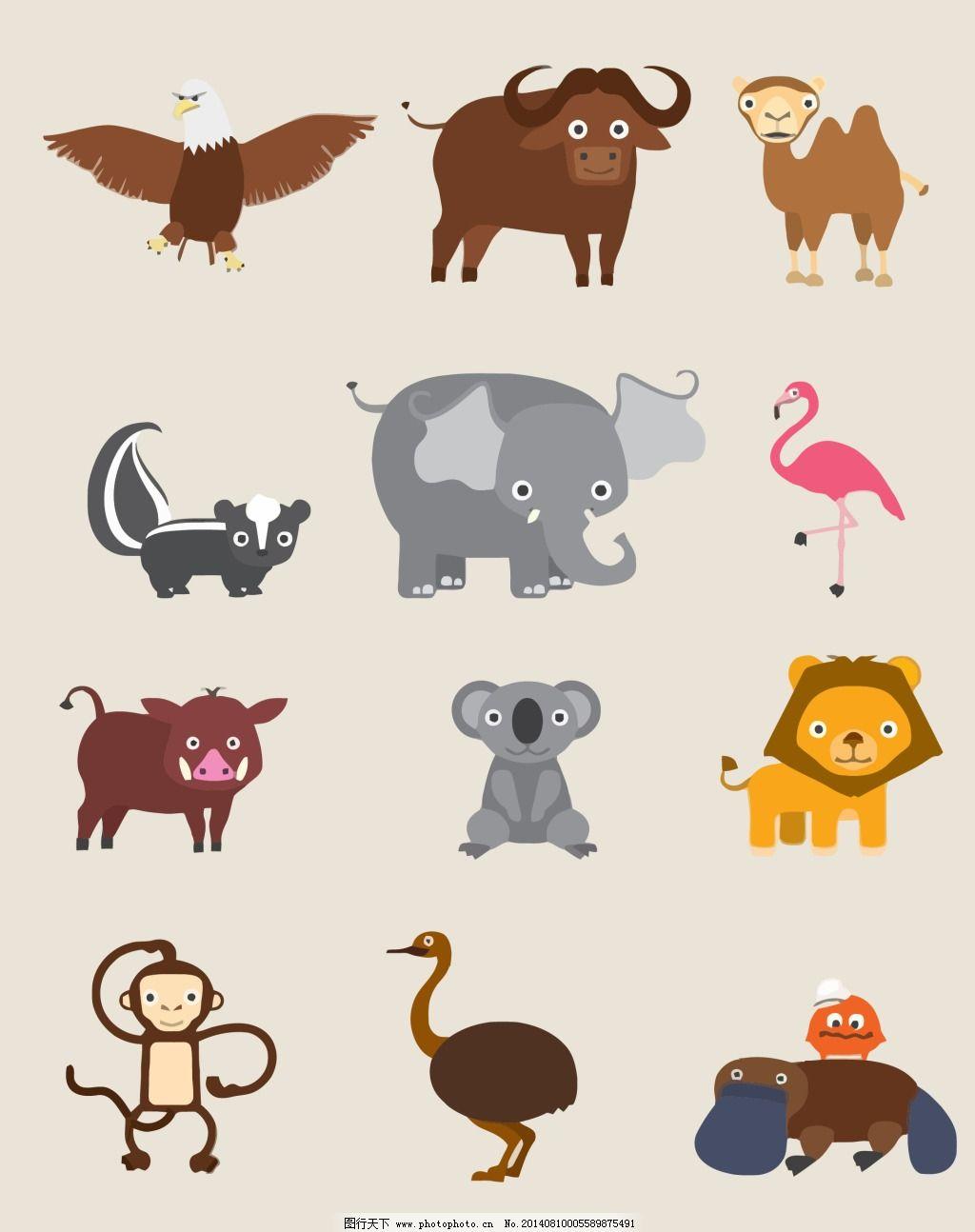 卡通动物素材免费下载