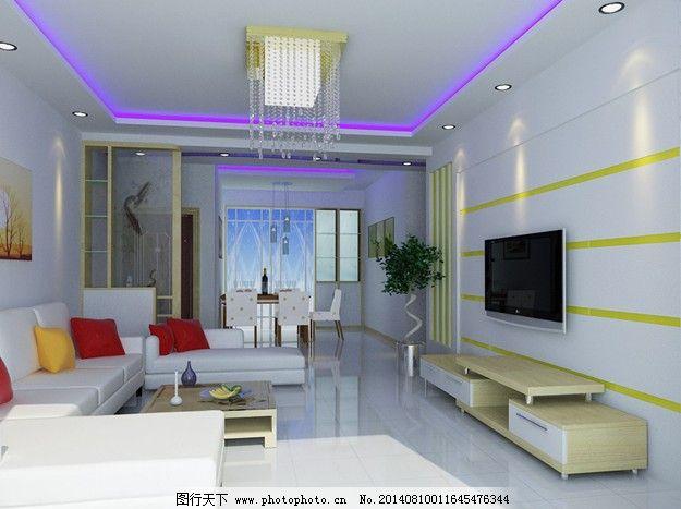 家庭客厅装修效果图,窗户 窗帘 地毯 电视背景墙 电视