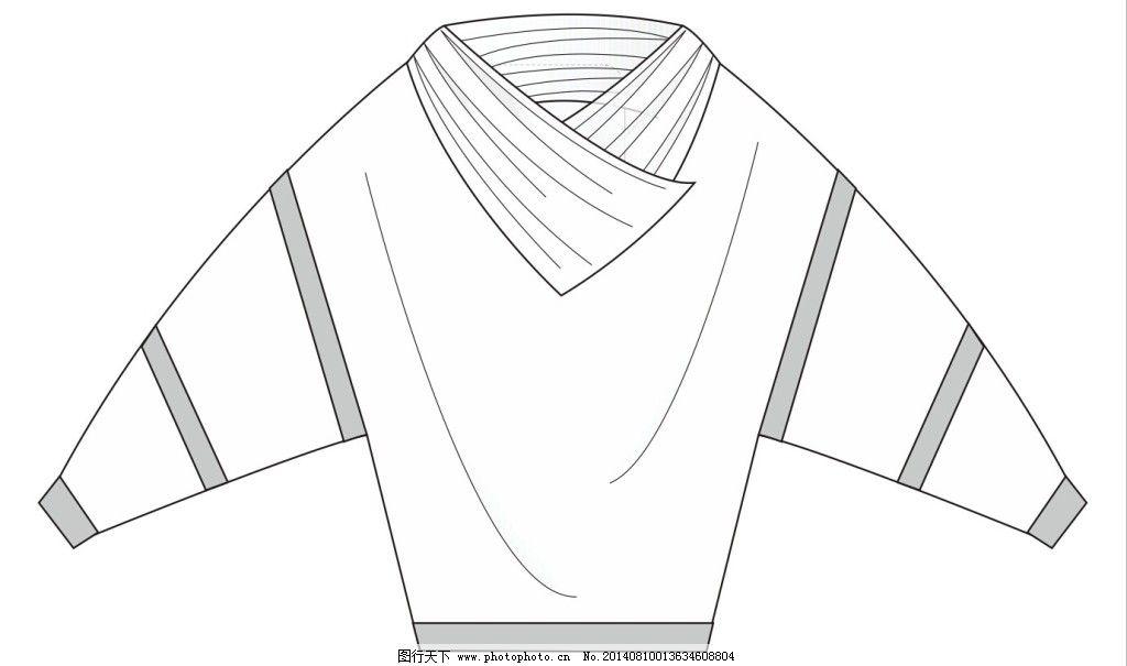 手绘毛衣服装效果图