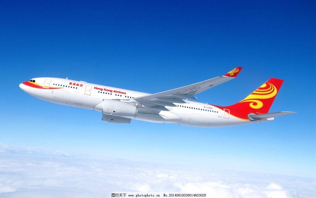 香港航空图片_交通工具