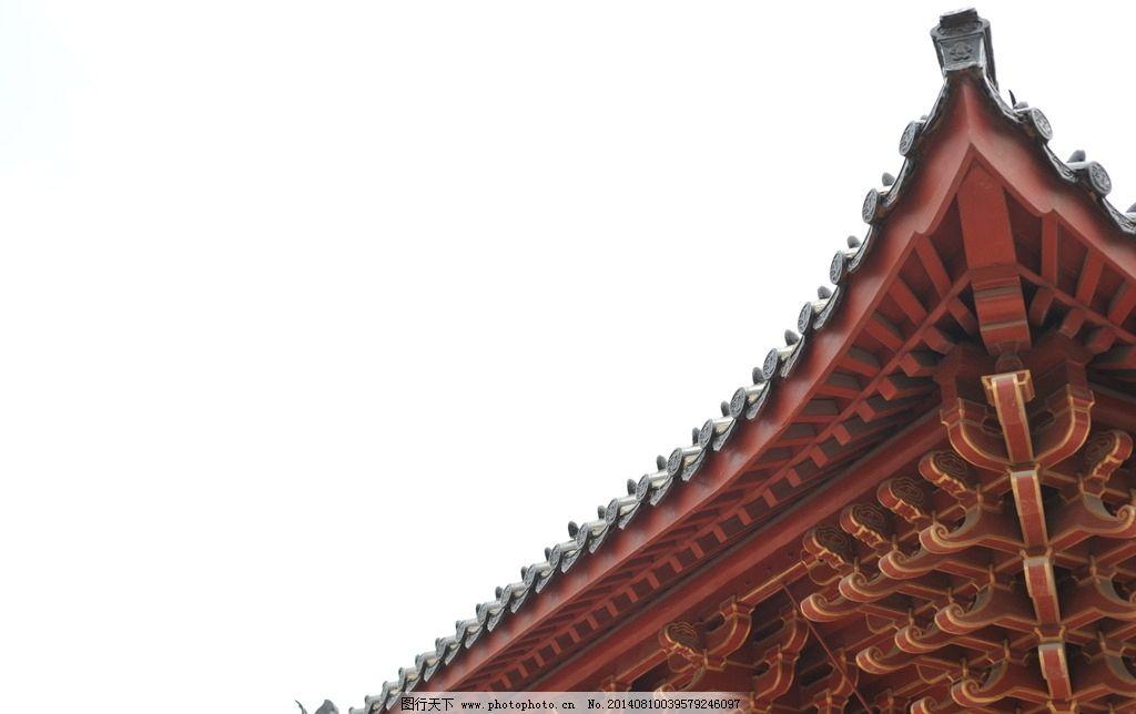 屋脊 古建筑 木结构 屋顶