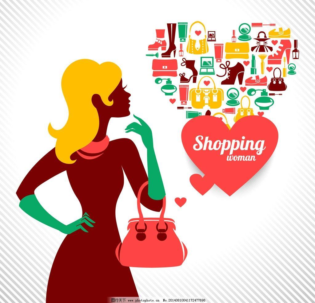 购物女士 卡通 购物女性 手绘女性 购物 手绘少女 女人 少女 职业女性