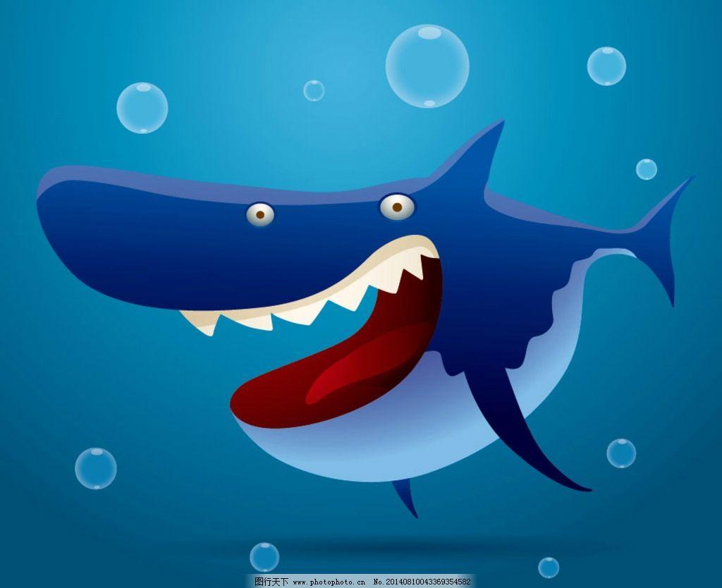 鲨鱼 海洋世界 卡通 卡通图案 卡通设计 卡通画 卡通创意 广告设计