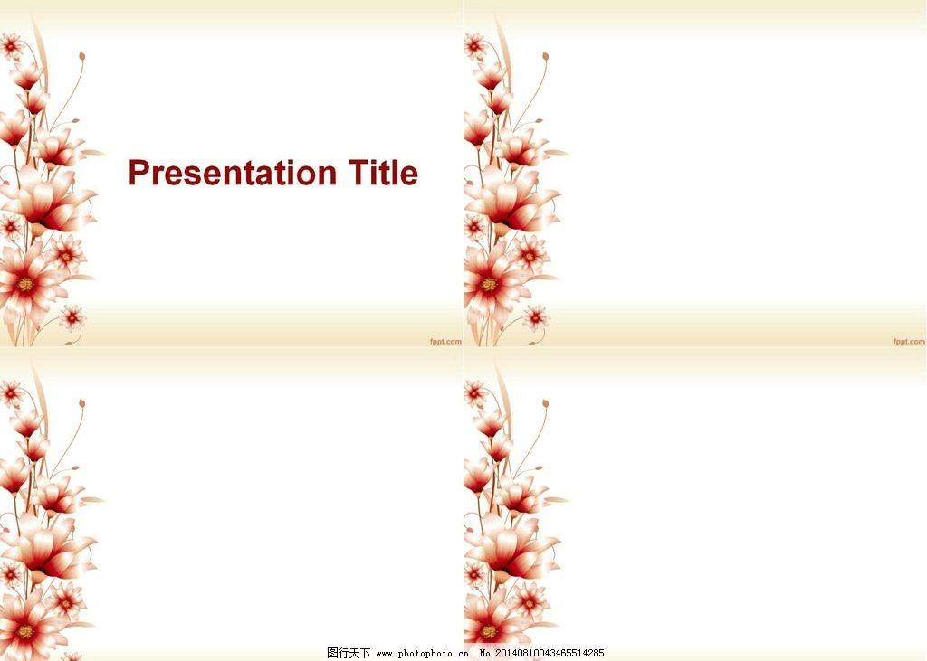 花朵 矢量 图案 背景 线条 ppt 模板 ppt背景底图 多媒体