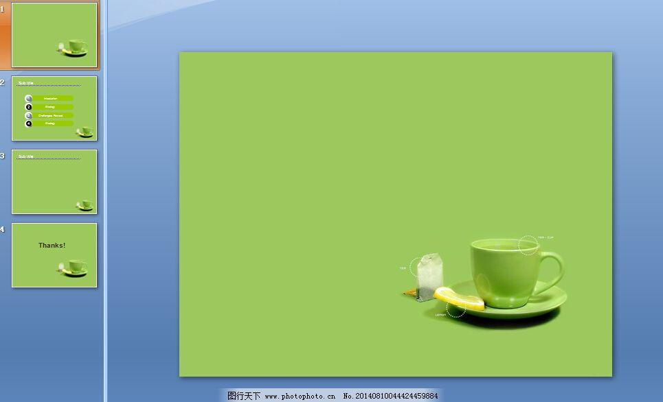 绿色清新简洁ppt模板免费下载 ppt 绿色 小清新 绿色 小清新 ppt 其他