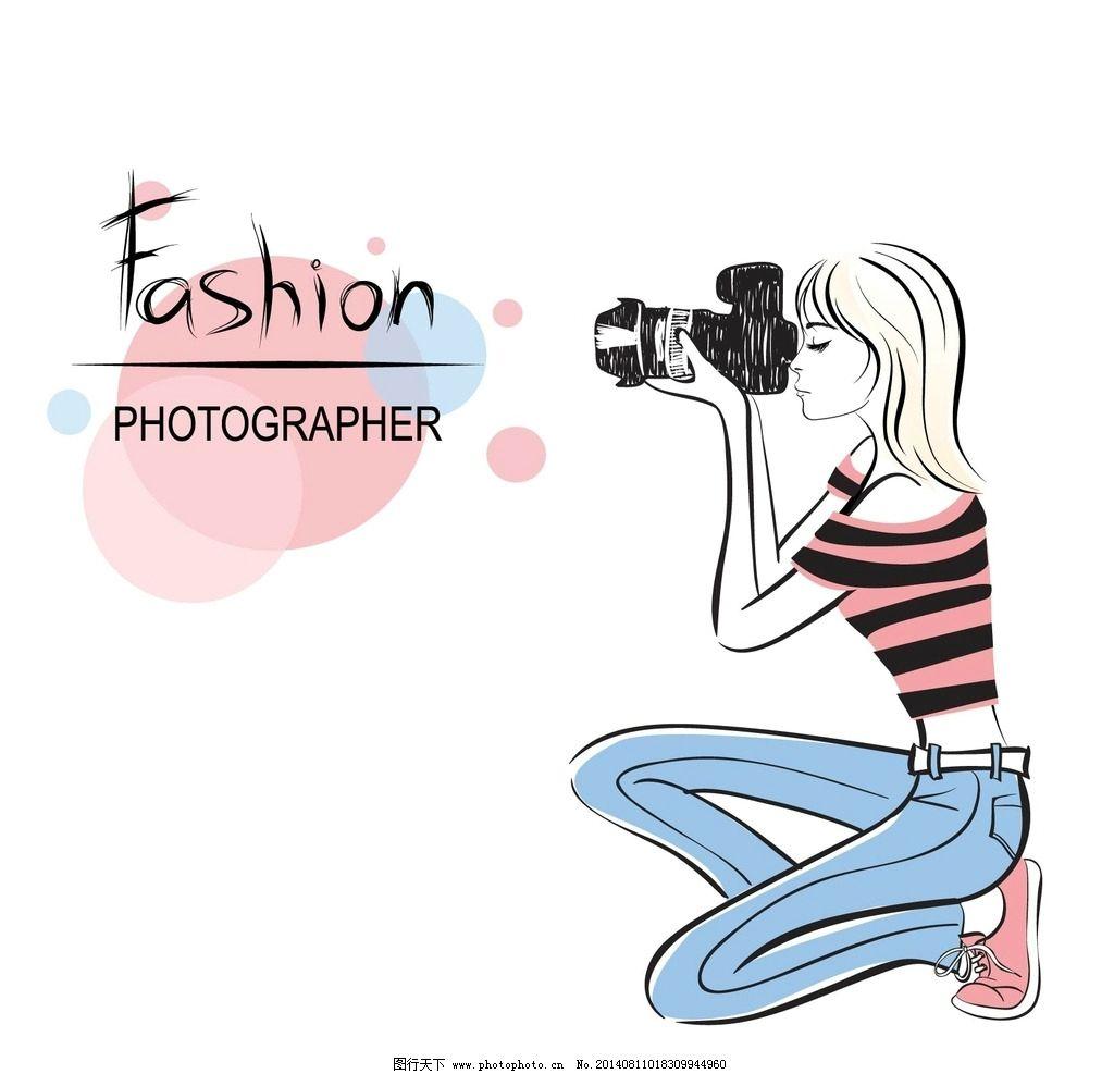 卡通人物 女孩 相机 裤子