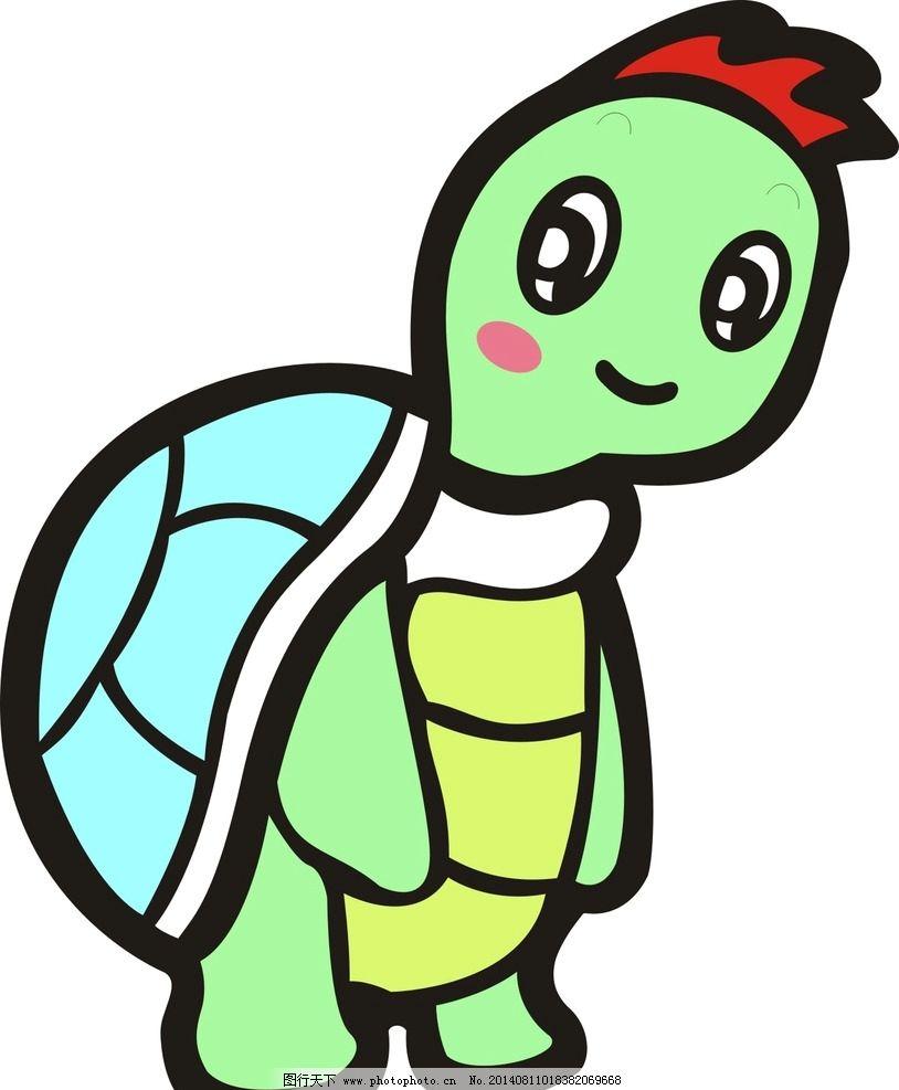 卡通乌龟 乌龟 卡通 手绘