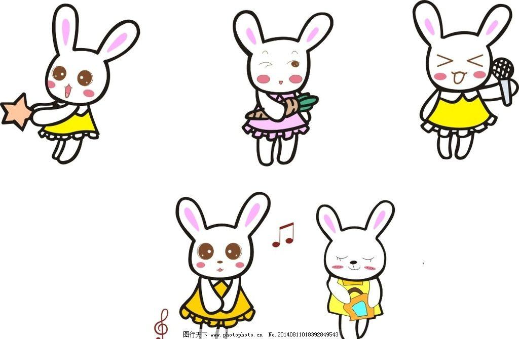卡通兔子 兔子 卡通 手绘