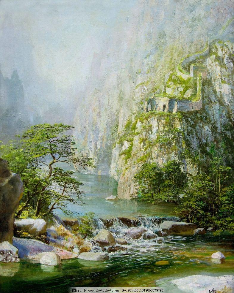 风景油画 油画 绘画 景物 唯美 写实绘画 绘画艺术 王仲山作品 潜龙在