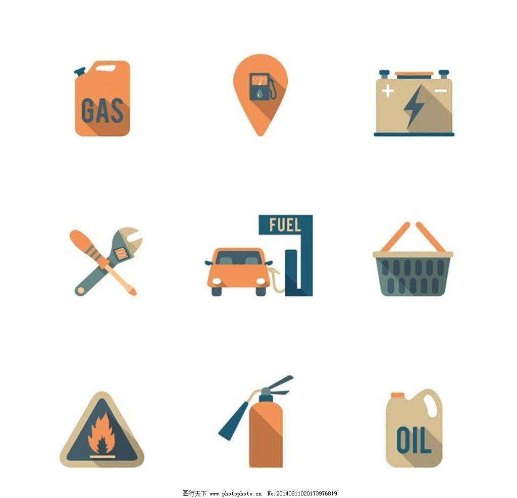 工业设计 工业图标图片