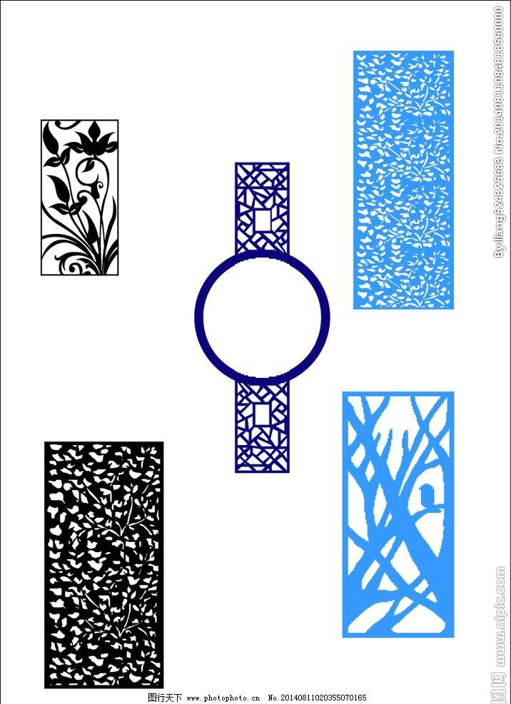 pvc窗花 窗花贴 花纹 传统花纹