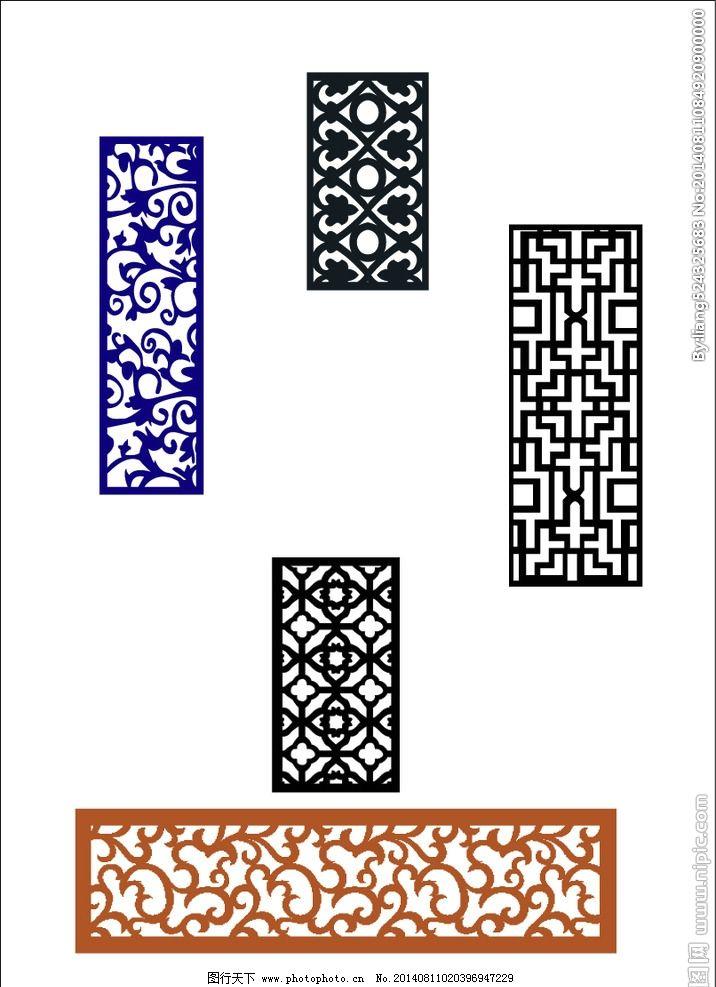 窗花 矢量窗花 欧式窗花 传统窗花 中式窗花 窗花模板 雕刻 窗花贴