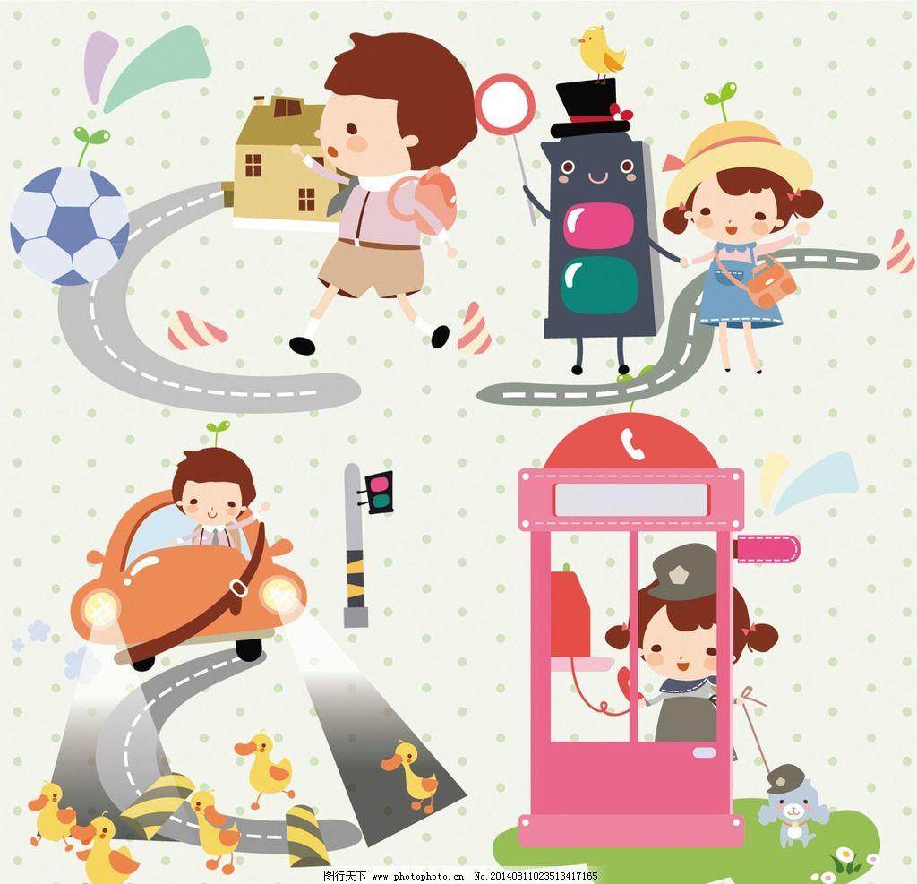 韩国卡通男孩女孩 交通 交警 上学 学生 可爱 电话亭 打电话 红绿灯