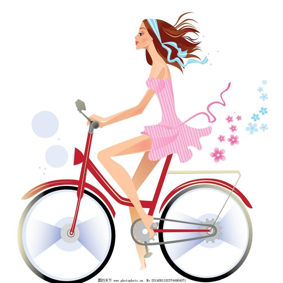 骑自行车少女 手绘美女