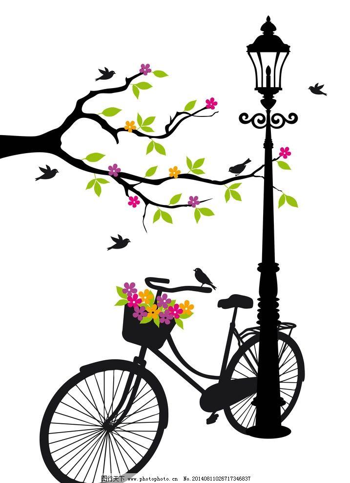自行车 单车 脚踏车 路灯