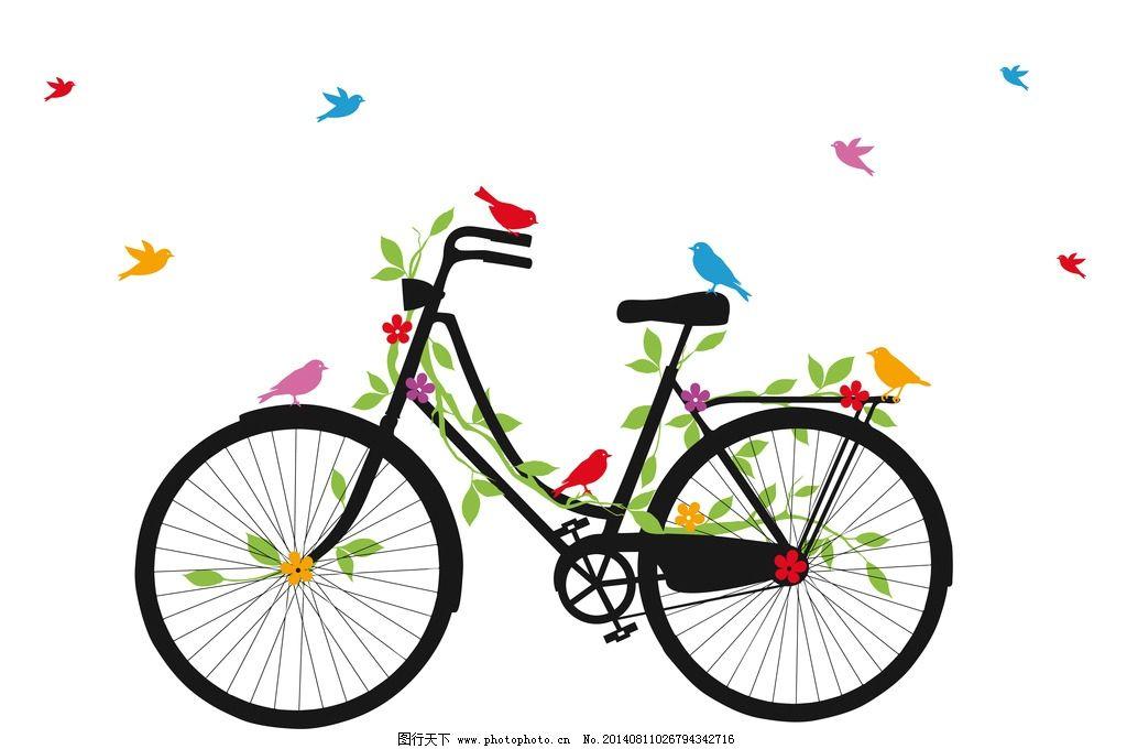 自行车 单车 脚踏车 手绘
