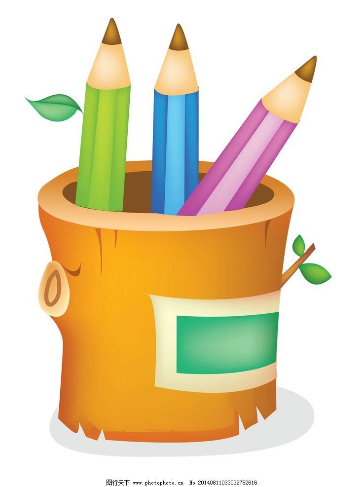 彩色铅笔 铅笔 笔筒 叶子 卡通铅笔 创意铅笔 卡通彩色铅笔 彩色 美术