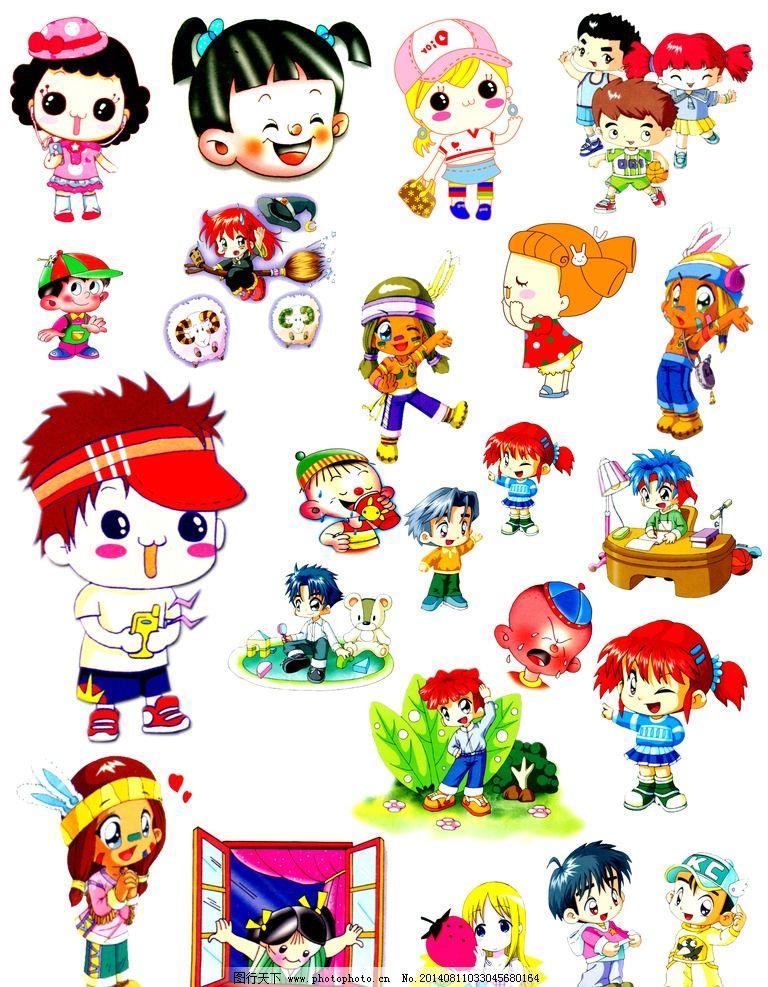 卡通人物 幼儿园 少儿英语