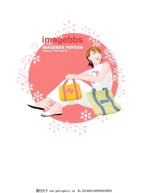 人物 韩国美女/韩国美女购物人物矢量图028