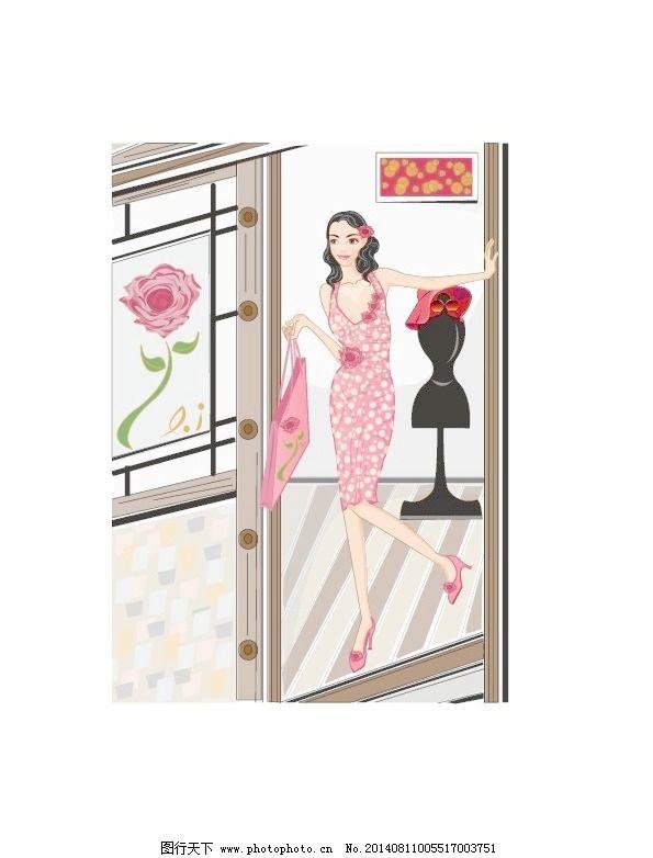 人物 保定/韩国美女购物人物矢量图081