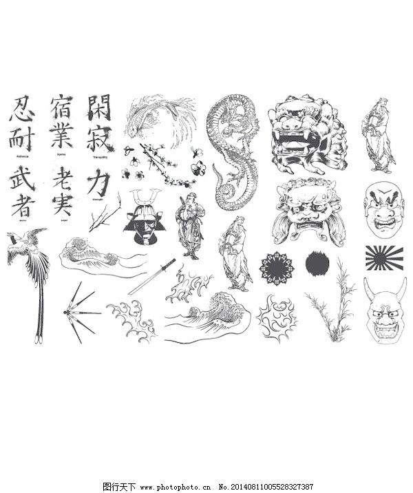中国文化手绘图