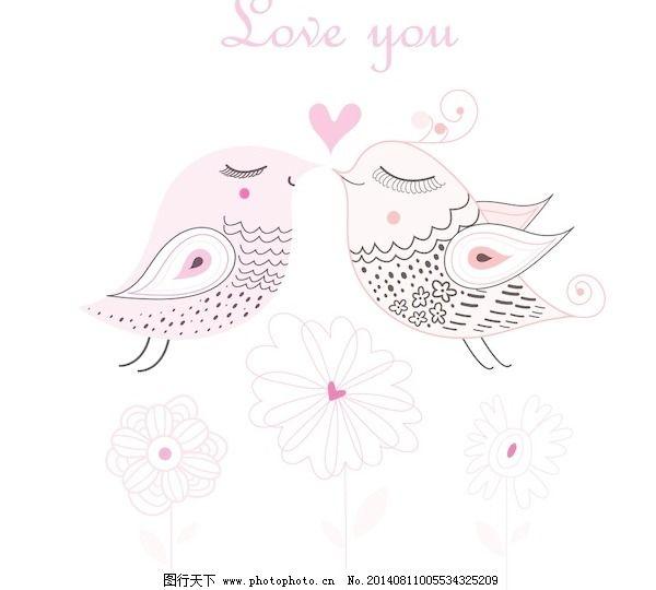 设计图库 矢量图 其他  love you 爱情主题 爱心 动物 花朵 卡片 模板