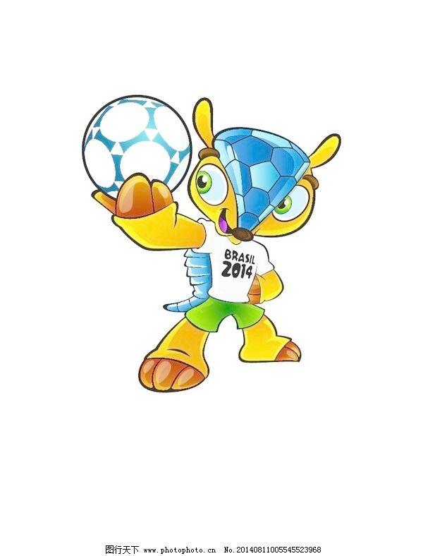 2014巴西世界杯吉祥物矢量