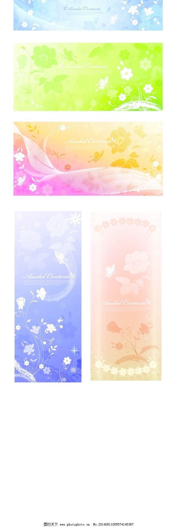 模板 墨迹 设计稿 梦幻 植物 花卉 藤蔓 叶子 蝴蝶 花朵 花纹 剪影