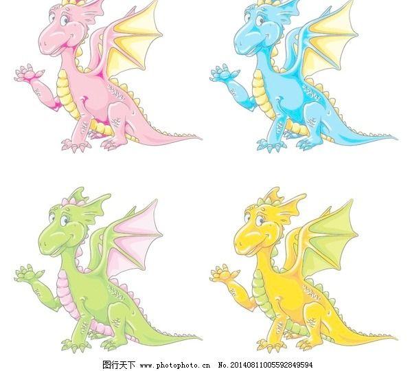 卡通 可爱 恐龙