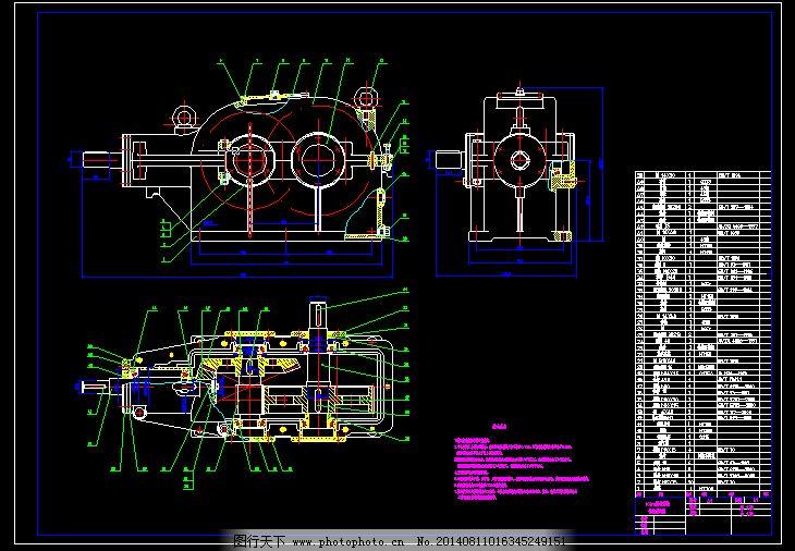 10kw两级圆锥圆柱齿轮减速器 装配图