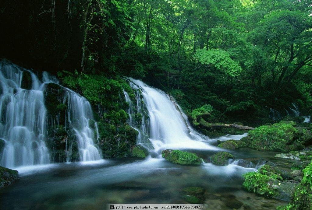 山水风景 高山流水 高山 流水 瀑布 水帘 美景 自然景观 摄影 小溪