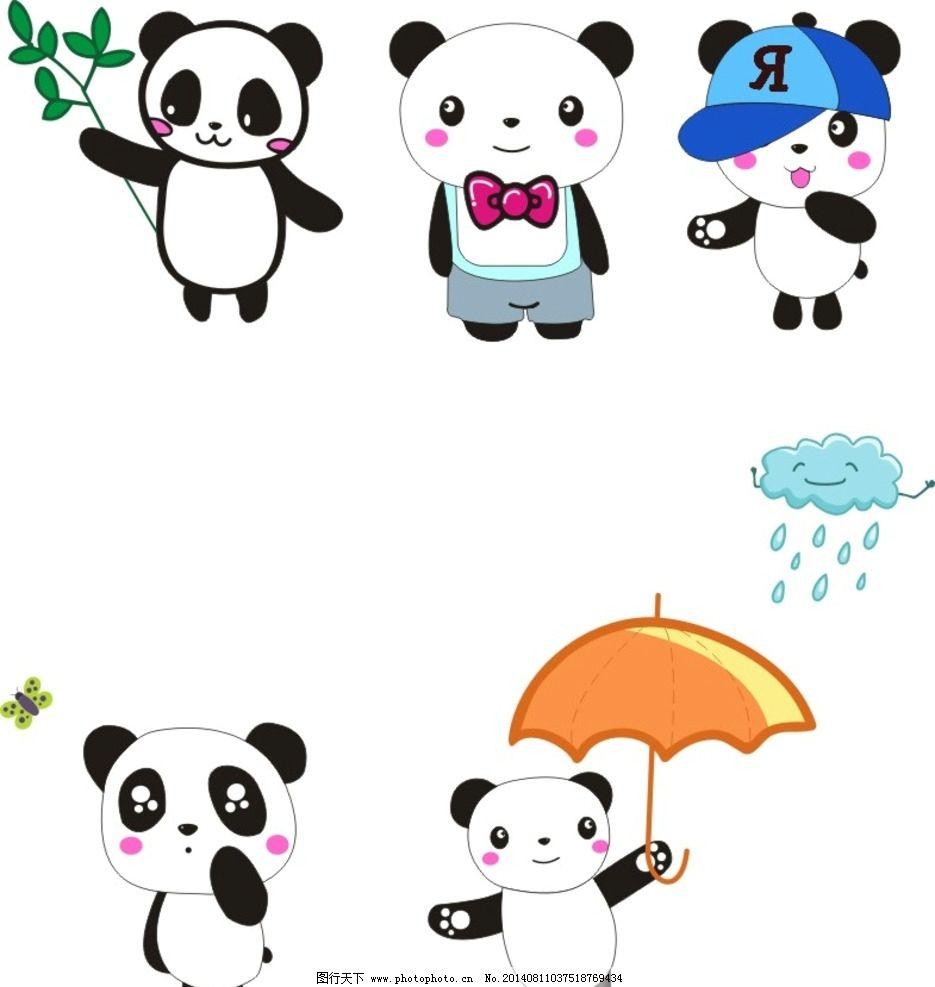 卡通熊猫 熊猫 卡通 手绘