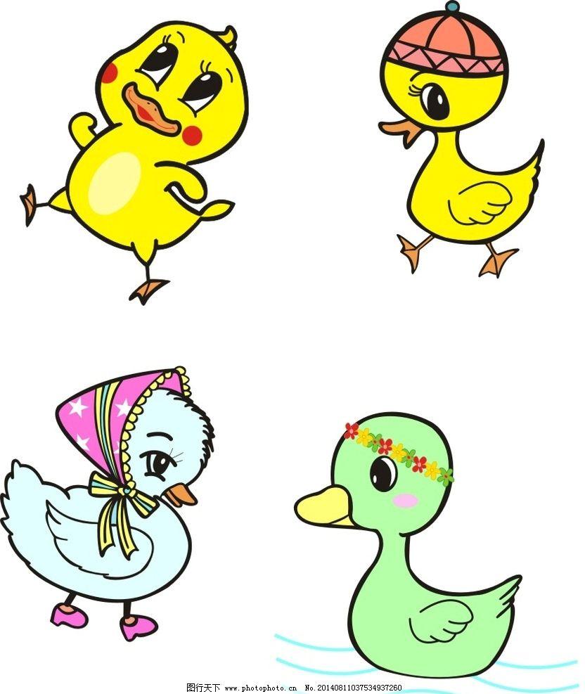 卡通鸭子图片图片