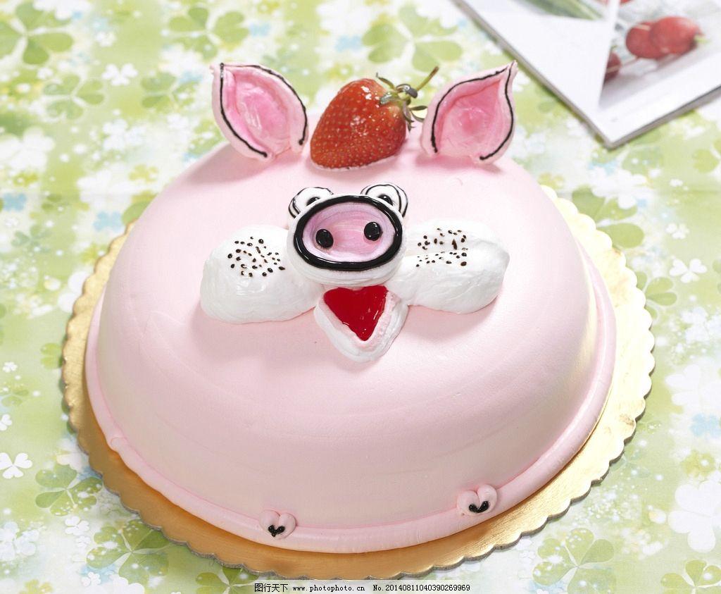 粉色嘟嘟卡通蛋糕 粉色嘟嘟蛋糕 动物蛋糕 奶油蛋糕 美食 西餐美食