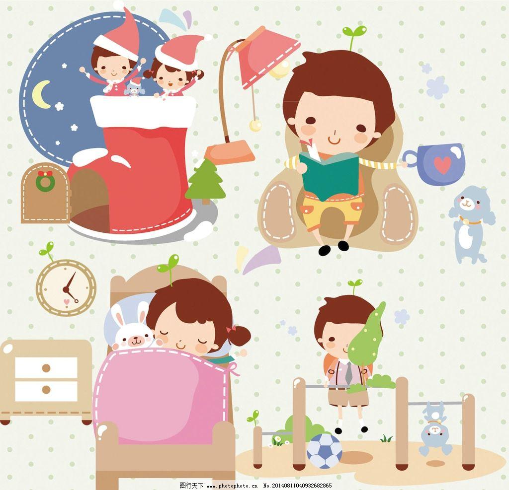 韩国卡通男孩女孩 可爱 圣诞节 看书 喝咖啡 梦乡 做梦 睡觉 单杠